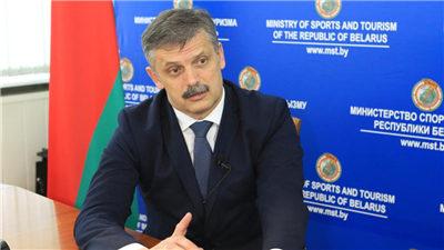 走近冬奧|期待北京舉辦高水平的冬奧會——專訪白俄羅斯體育與旅遊部長科瓦利丘克