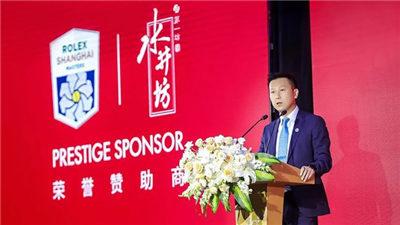 水井坊與上海網球大師賽達成戰略合作
