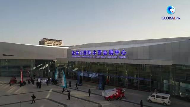 全球連線丨(走近冬奧)享受2022北京冬奧會紅利