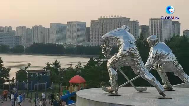 全球連線|(走近冬奧)這座城市以冰球為題