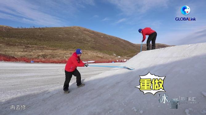 全球連線丨(走近冬奧)滑雪公園首席體驗官