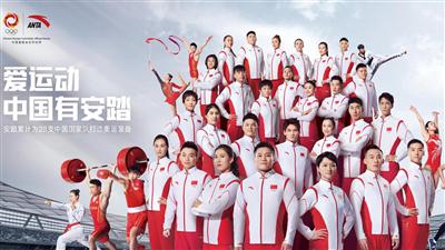 安踏發力奧運大年 八大硬核策略煥新品牌