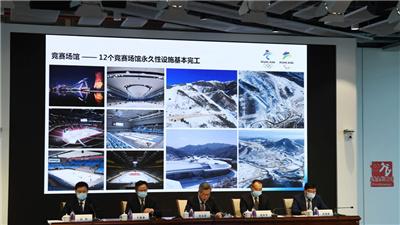 北京冬奧會場館建設展現豐富內涵 迎接申冬奧成功六周年
