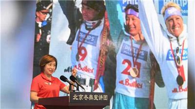 走近冬奧|北京冬奧宣講團組建四年線上線下受眾超過1億人次