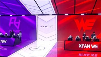 英雄聯盟職業聯賽:WE、LNG連斬強敵晉級四強