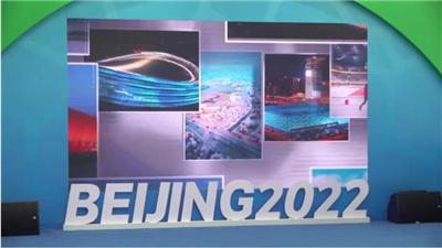 全球連線 服貿會上的冬奧聲音:2022我們準備好了