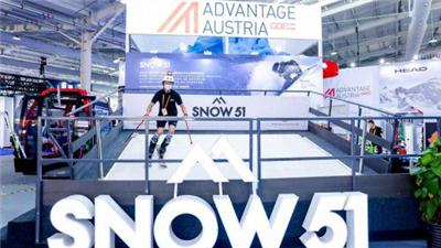 服貿會吸引眾多國際知名體育企業參展 冰雪領域最受關注