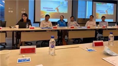 體育讚助糾紛及其仲裁解決研討會舉行