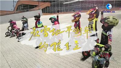 全球連線丨(走近冬奧)教雪地平衡車的孩子王