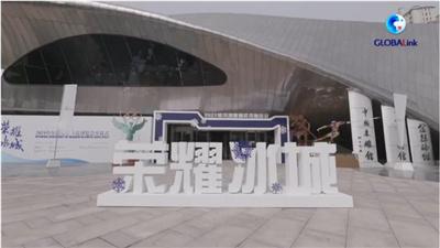 """全球連線   奧林匹克博覽會閃耀""""冰城"""""""