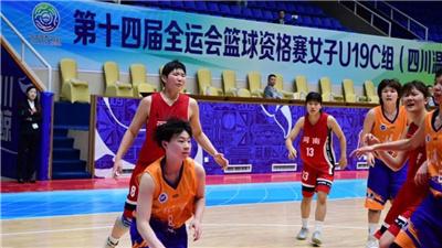 U19女籃首日重慶首勝 東道主陜西負于江蘇