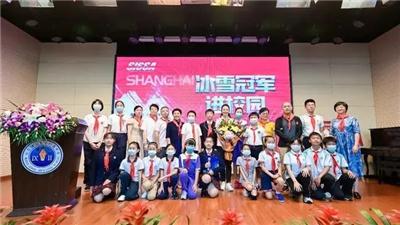 中國冬奧首金得主楊揚走進滬上校園 分享奧運故事助力北京冬奧
