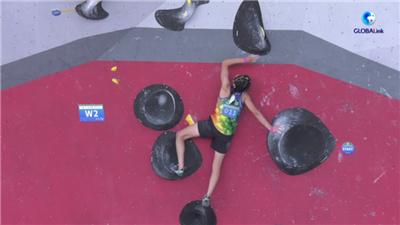 全球連線 全運會:岩壁芭蕾