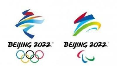 國際奧委會執行委員會會議審議北京冬奧會和冬殘奧會疫情防控政策