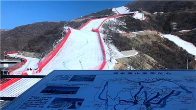 北京冬奧會延慶賽區持續提升運行保障能力