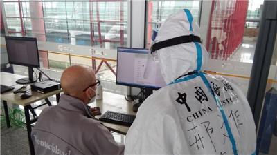 走近冬奧 | 北京海關高效保障首批北京冬奧測試賽人員入境通關