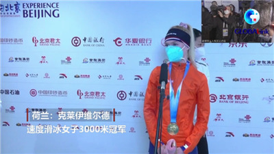 全球連線丨(走近冬奧)冬奧測試賽獲外國運動員點讚