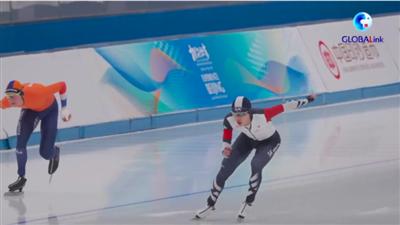 全球連線|冬奧腳步·終極測試(速度滑冰)