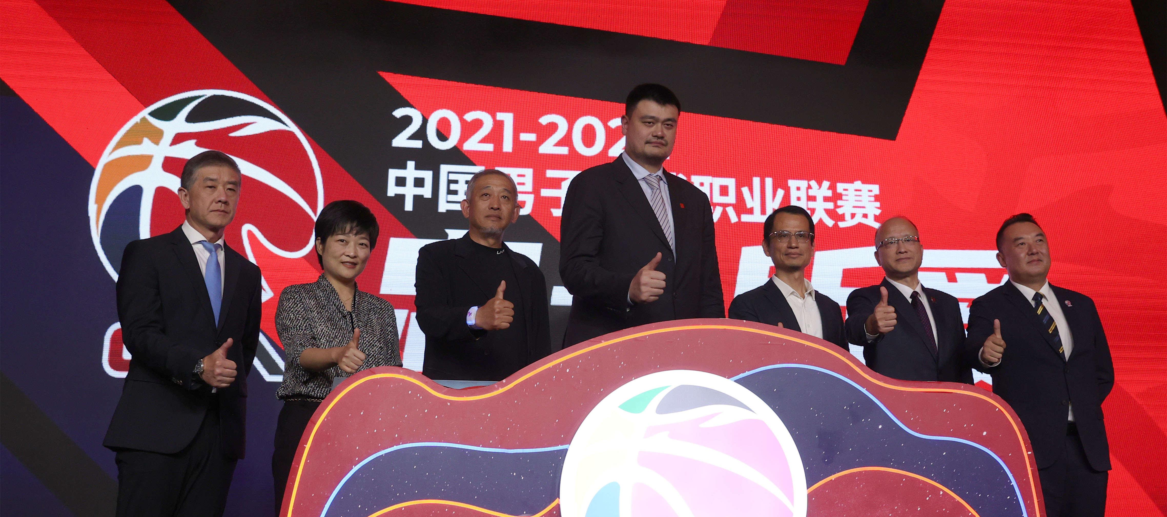 CBA新賽季新聞發布會在京舉行