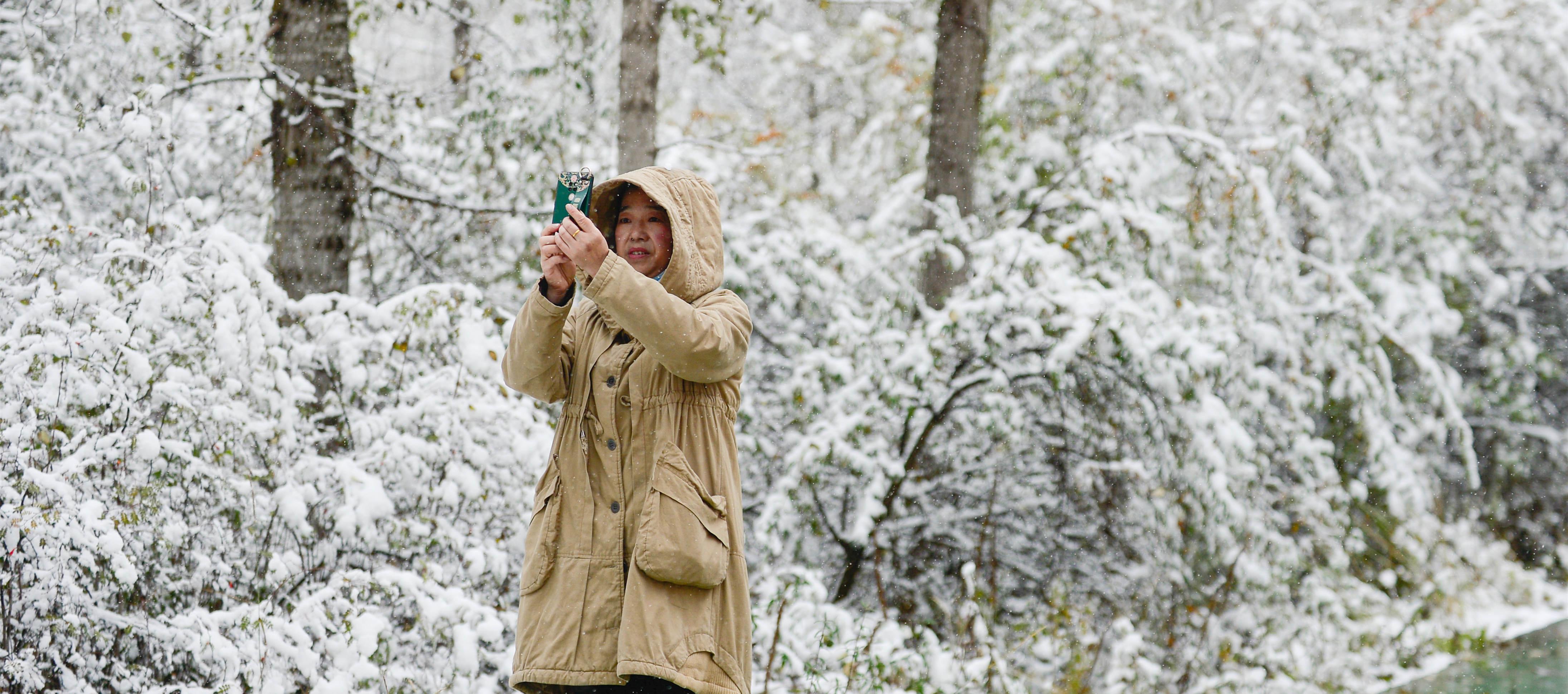 全民健身——雪中登高過重陽