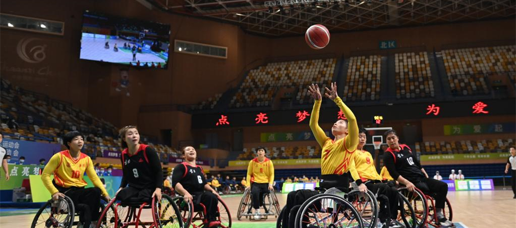 殘運會——輪椅籃球:廣東女隊勝雲南女隊