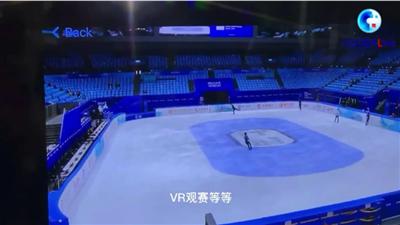 全球連線|(走近冬奧)外國運動員點讚的老場館有哪些新變化?