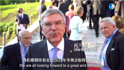 全球連線|巴赫:期待很快在北京與各位相會