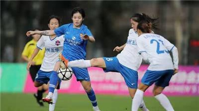 2021中國足協女超聯賽開啟第二階段賽事