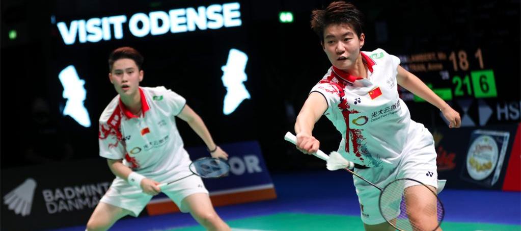 羽毛球——丹麥公開賽:杜玥/李汶妹首輪晉級