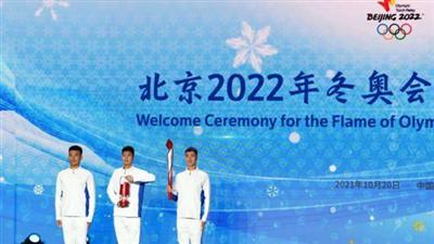 體育時評:奧運之火再次擁抱北京