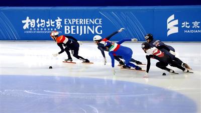 走近冬奧 短道速滑世界杯北京站開賽 各國選手盛讚首體冰面