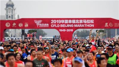 北京馬拉松延期