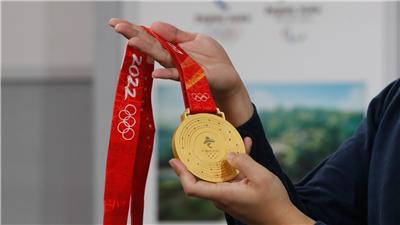 將奧林匹克榮光刻在同心玉璧上——北京冬奧會和冬殘奧會獎牌發布