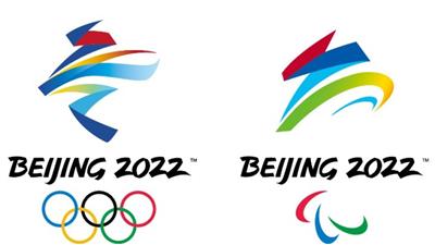 走近冬奧|北京2022冬奧會宣傳周啟動儀式在基輔舉行