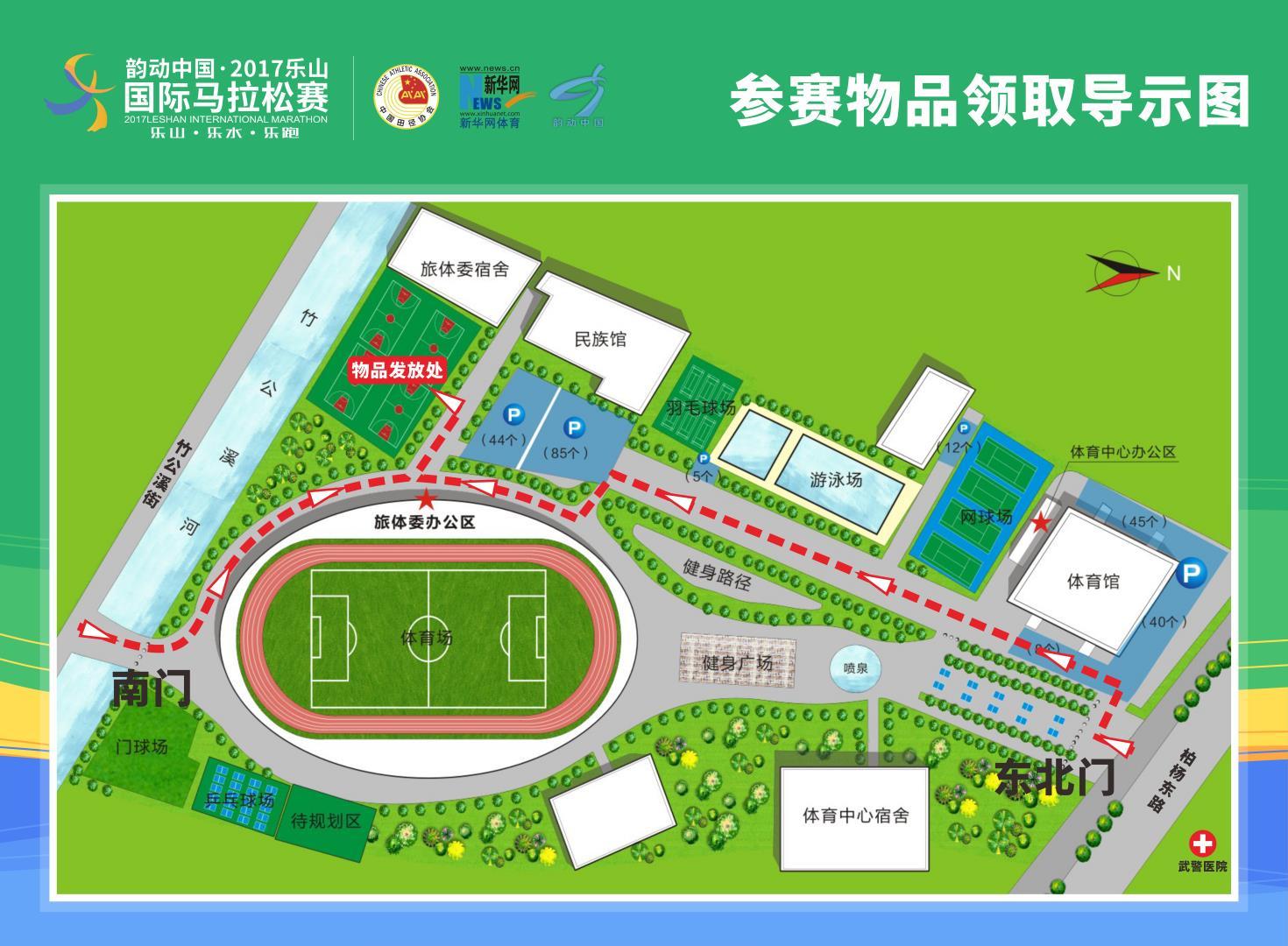 说明: 乐山体育中心平面图